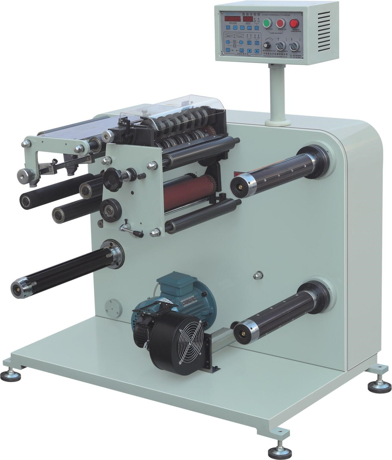Slitting machine manufacturers share operating steps